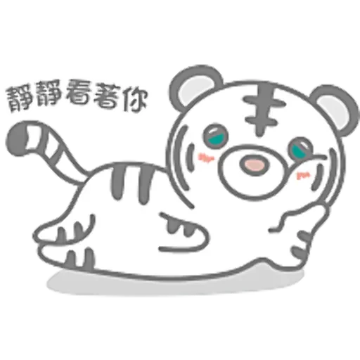 eA white tiger messages sticker-6