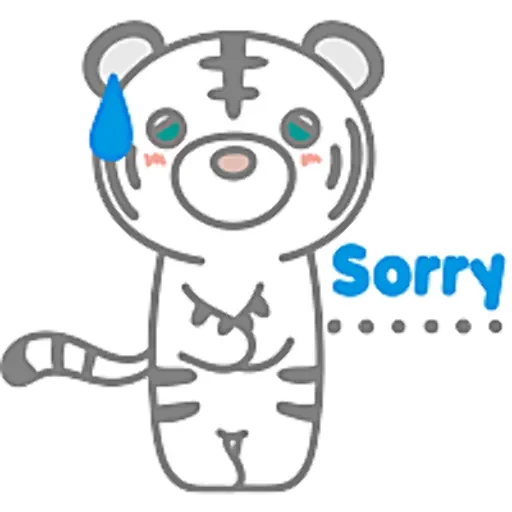 eA white tiger messages sticker-4