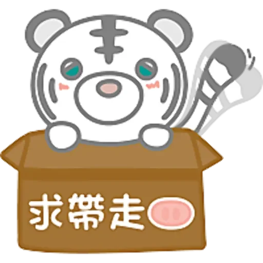 eA white tiger messages sticker-2