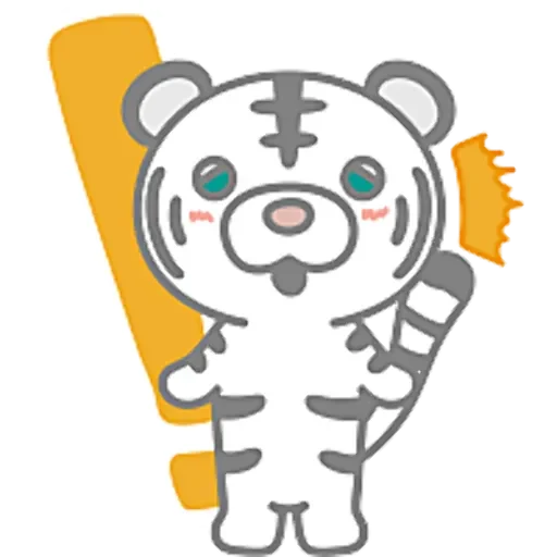eA white tiger messages sticker-5