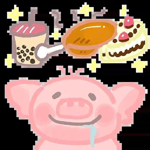 Pink Little Flying MMPig messages sticker-6
