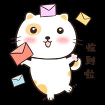 喵喵小猫——短信聊天表情包 messages sticker-1