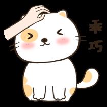 喵喵小猫——短信聊天表情包 messages sticker-5