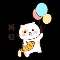 喵喵小猫——短信聊天表情包 messages sticker-8