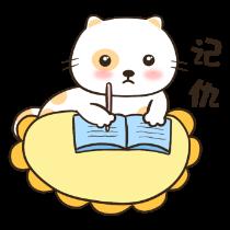 喵喵小猫——短信聊天表情包 messages sticker-0