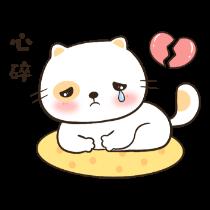 喵喵小猫——短信聊天表情包 messages sticker-4