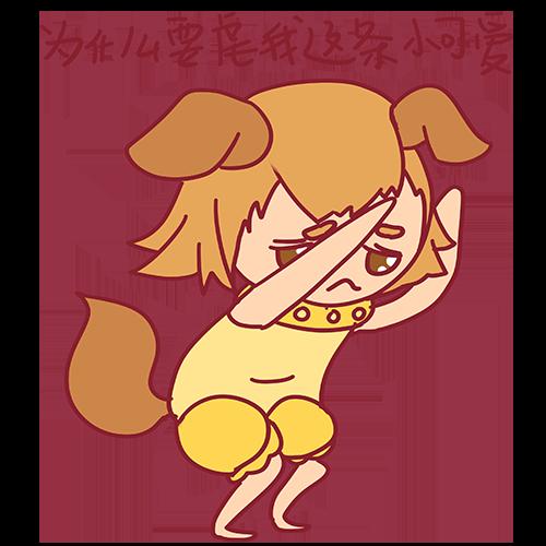 YeoeaHuiVHd messages sticker-1