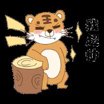 动物贴纸-专为喜欢动物的表情包 messages sticker-4