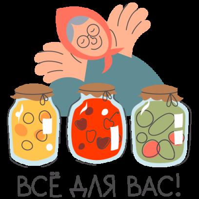 С Днем России - спасибо! messages sticker-8
