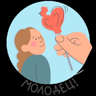 С Днем России - спасибо! messages sticker-5