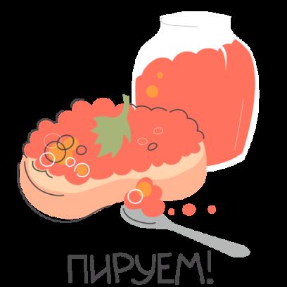 С Днем России - спасибо! messages sticker-10