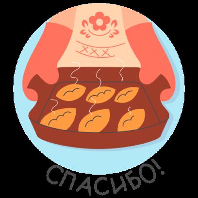 С Днем России - спасибо! messages sticker-0