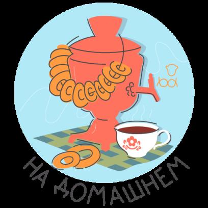 С Днем России - спасибо! messages sticker-6