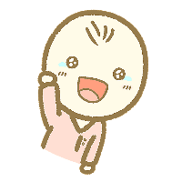 Star UU baby messages sticker-0