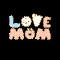 Star UU baby messages sticker-5