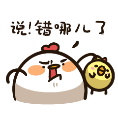 Cuckoo Chicken messages sticker-10