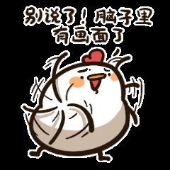 Cuckoo Chicken messages sticker-3