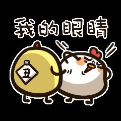 Cuckoo Chicken messages sticker-8