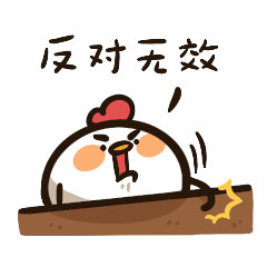 Cuckoo Chicken messages sticker-0
