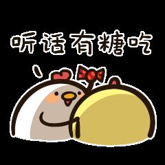 Cuckoo Chicken messages sticker-2