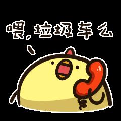 Cuckoo Chicken messages sticker-7