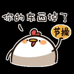 Cuckoo Chicken messages sticker-4