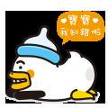 Bala Duck messages sticker-11