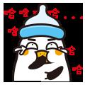 Bala Duck messages sticker-4