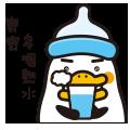 Bala Duck messages sticker-2