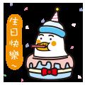 Bala Duck messages sticker-9