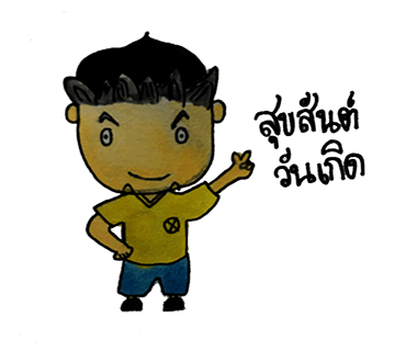 Handsome football players messages sticker-9