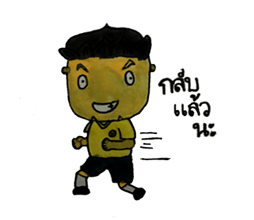 Handsome football players messages sticker-8