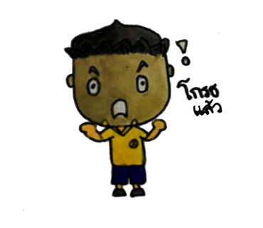 Handsome football players messages sticker-4