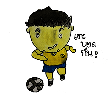 Handsome football players messages sticker-2