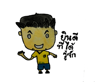 Handsome football players messages sticker-5