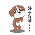 Poepoe Pets messages sticker-8