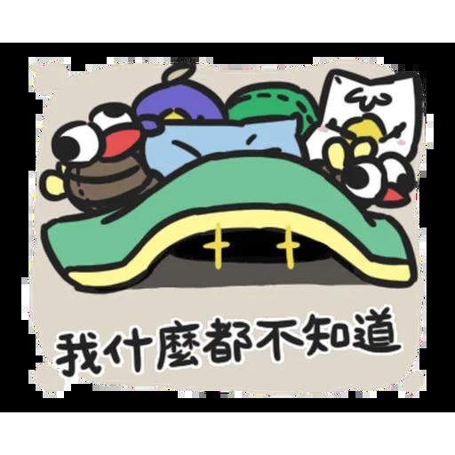 快乐小青蛙-贴纸 messages sticker-7