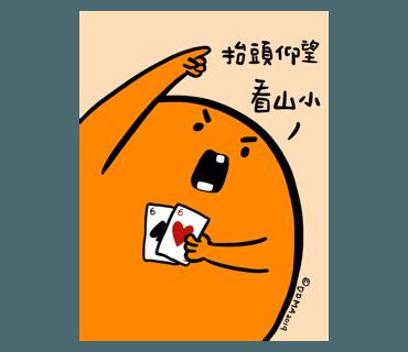 popopo poker sticker messages sticker-11