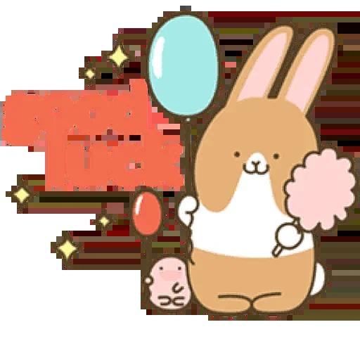 Donut Bunny Sticker messages sticker-4