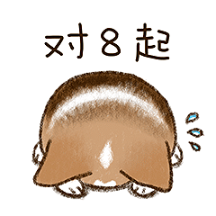 Cool Little Corgi messages sticker-2