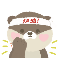Confession Bear Gi messages sticker-3