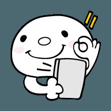Poyomaru messages sticker-4