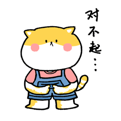 Funny Meow Meow messages sticker-11