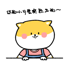 Funny Meow Meow messages sticker-3