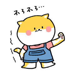 Funny Meow Meow messages sticker-5