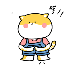 Funny Meow Meow messages sticker-10