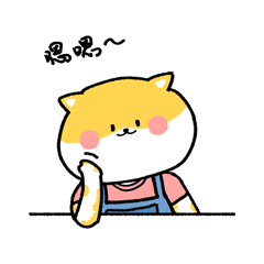 Funny Meow Meow messages sticker-0