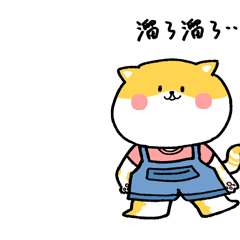 Funny Meow Meow messages sticker-7