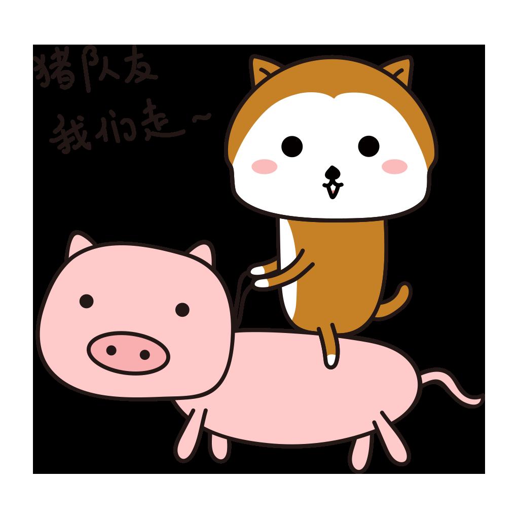 Wangzai messages sticker-8