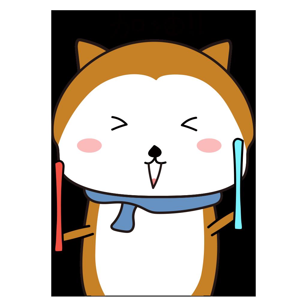 Wangzai messages sticker-10